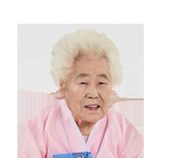 李玉善  ハルモニ
