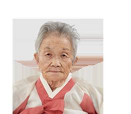 鄭福壽  ハルモニ